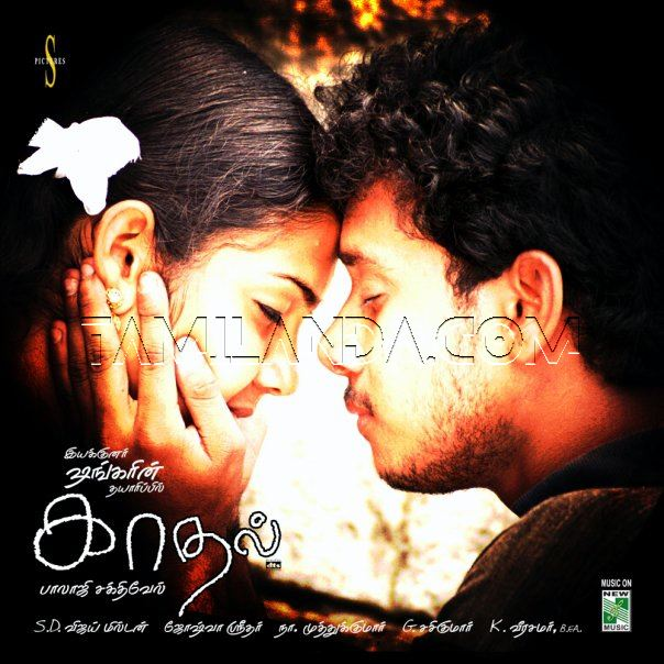 Kaadhal (2004) FLAC Songs
