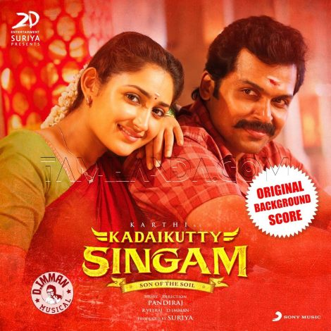 Kadaikutty Singam (Original Background Score) FLAC Songs