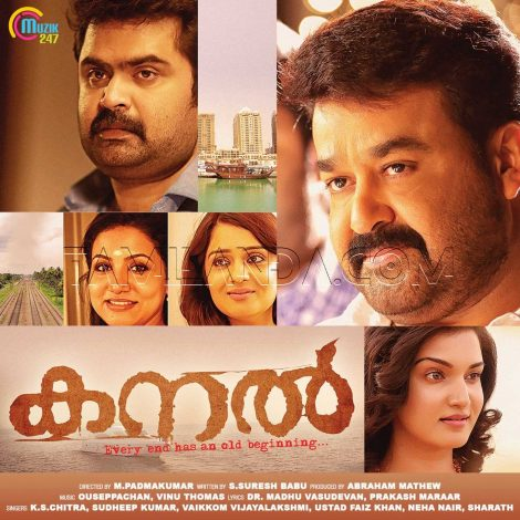 Kanal (2015) FLAC Songs