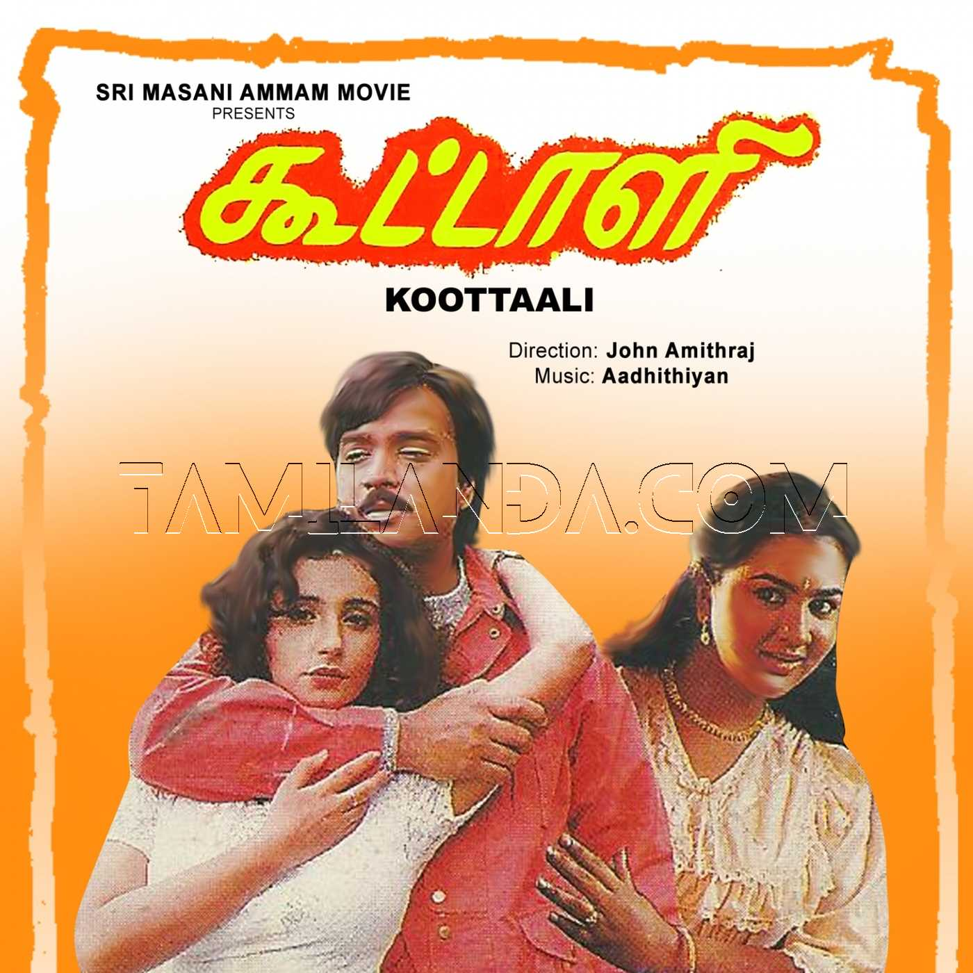 Koottaali (1997) FLAC Songs