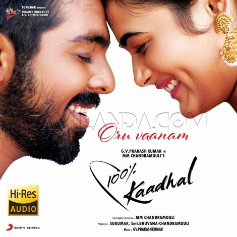 Oru Vaanam (From 100% Kaadhal) – Single 24 BIT FLAC Song