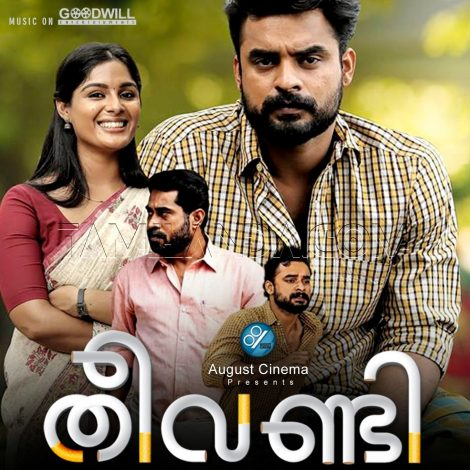 Theevandi (2018) FLAC Songs