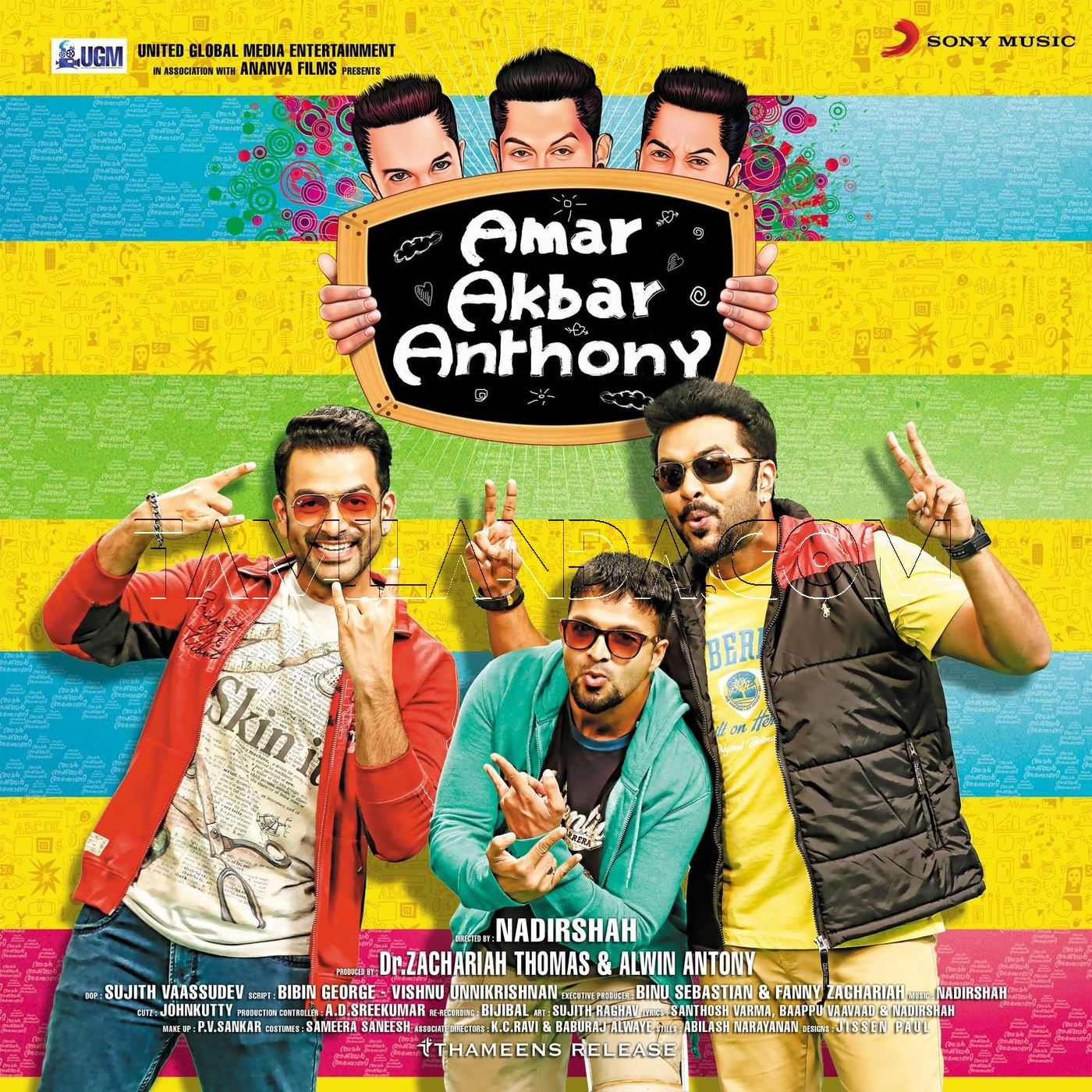 Amar Akbar Anthony (2015) FLAC Songs