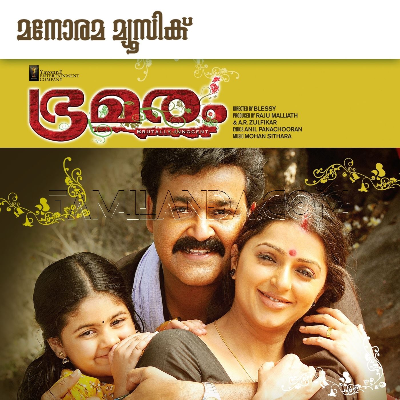 Bhramaram FLAC Songs (2009)