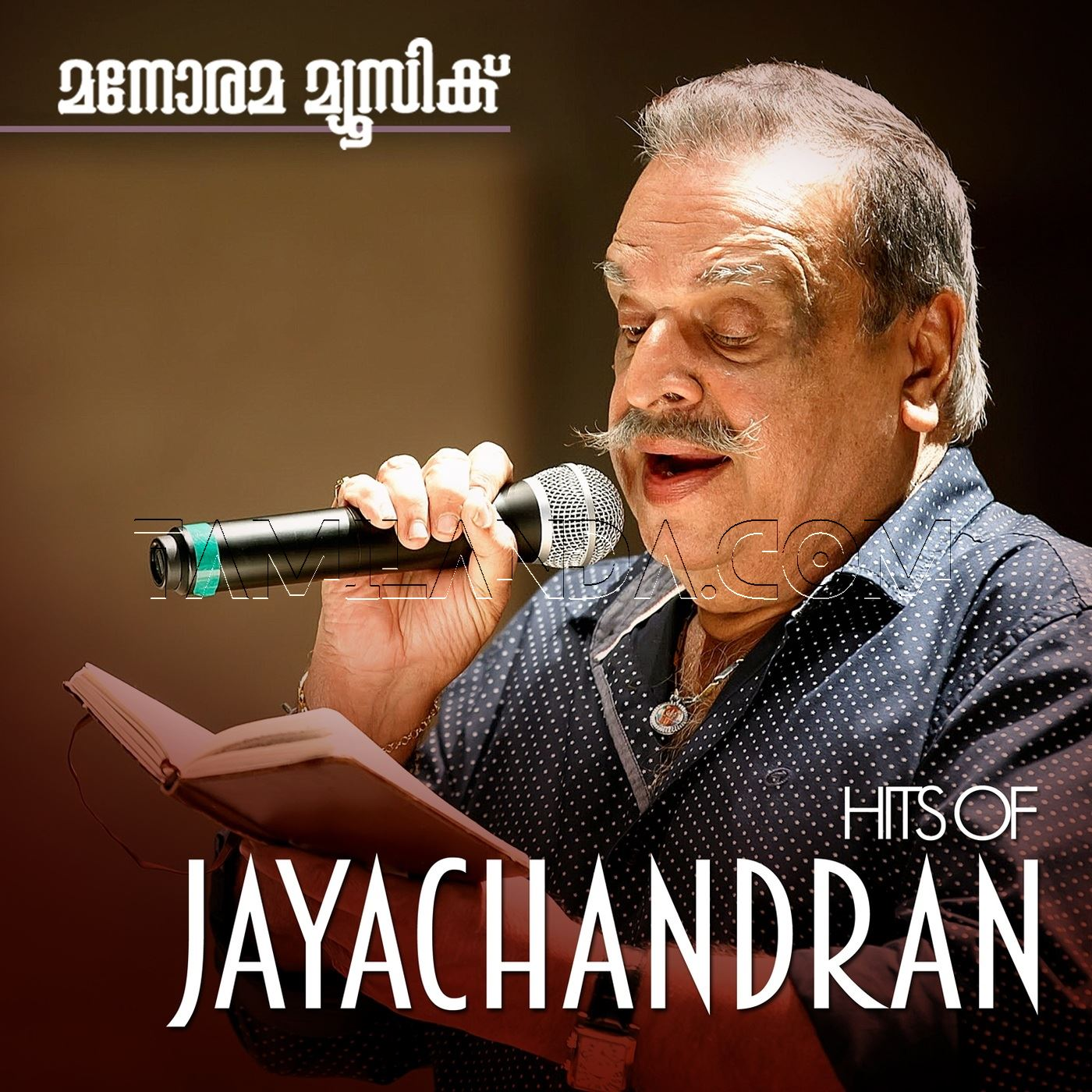 Hits of P. Jayachandran, Vol. 2 FLAC Songs