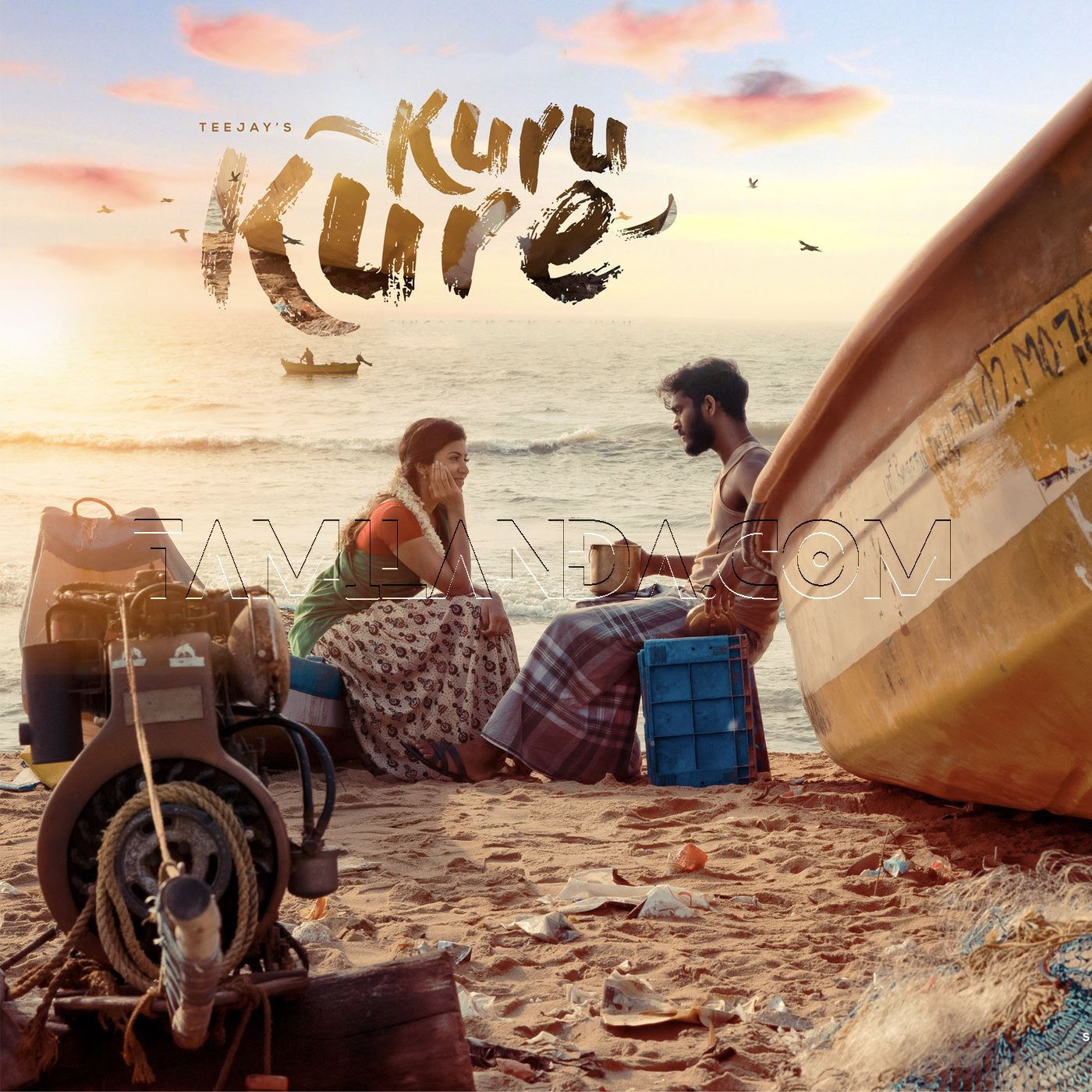 Kuru Kure – Single FLAC Song (2018)