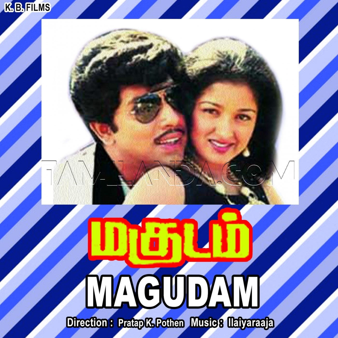 Magudam (1992) FLAC Songs