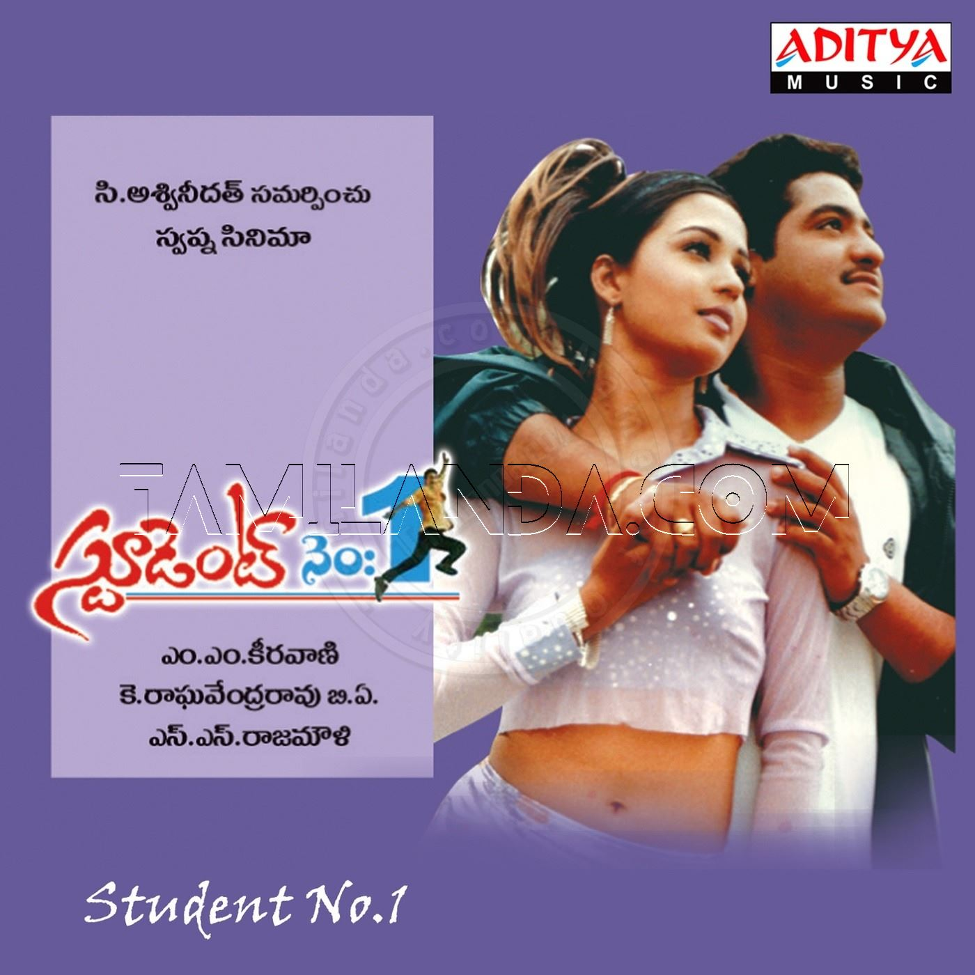Student No.1 FLAC Songs (2000)