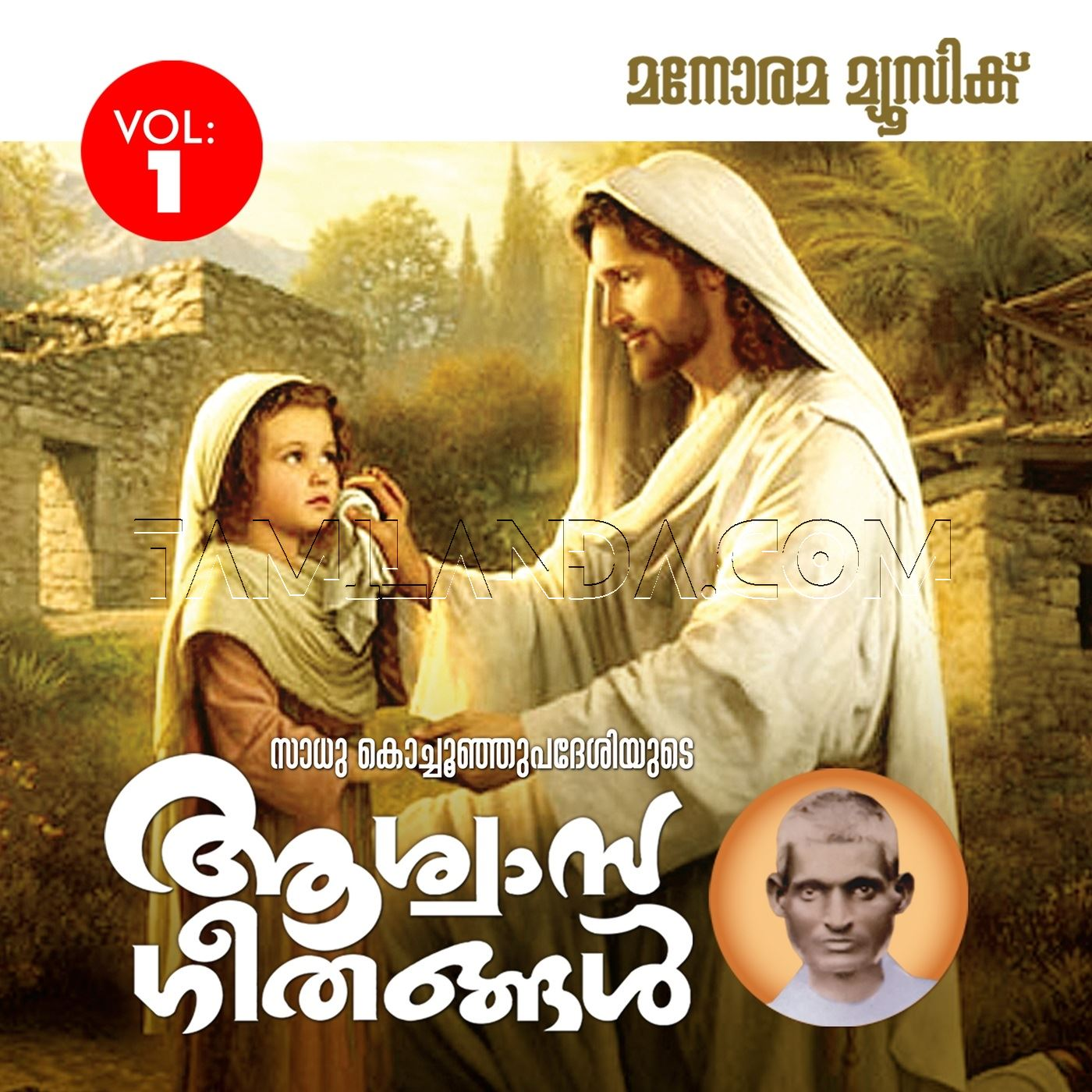 Aswasageethangal – Vol 1 FLAC Songs [Devotional]