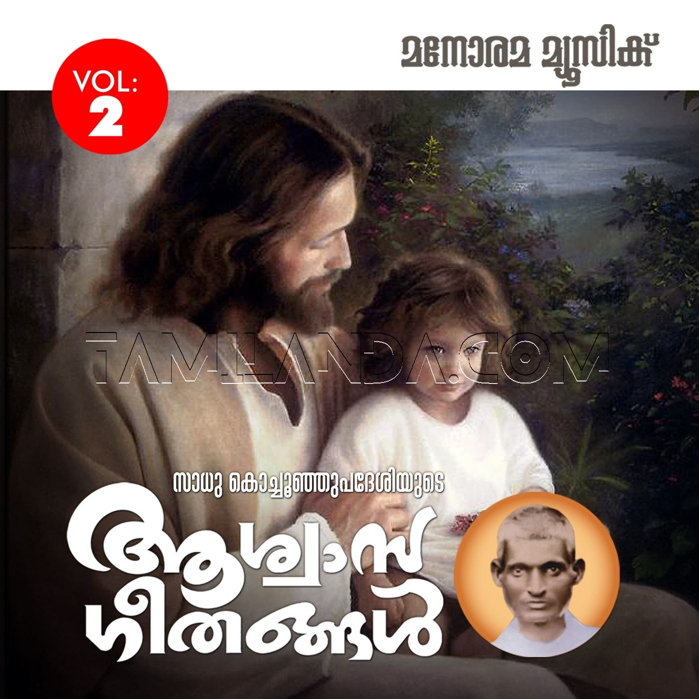 Aswasageethangal – Vol 2 FLAC Songs [Devotional]