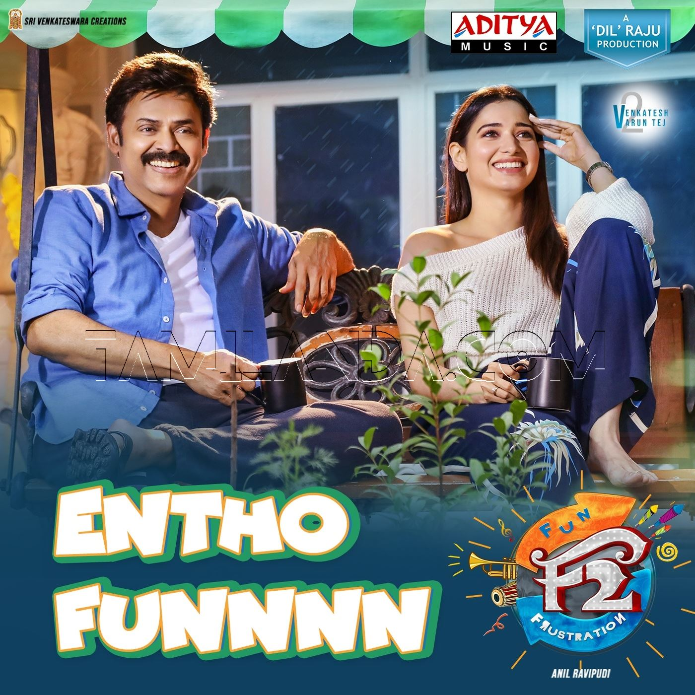 Entho Fun (From F2) -Single FLAC Song (2018)