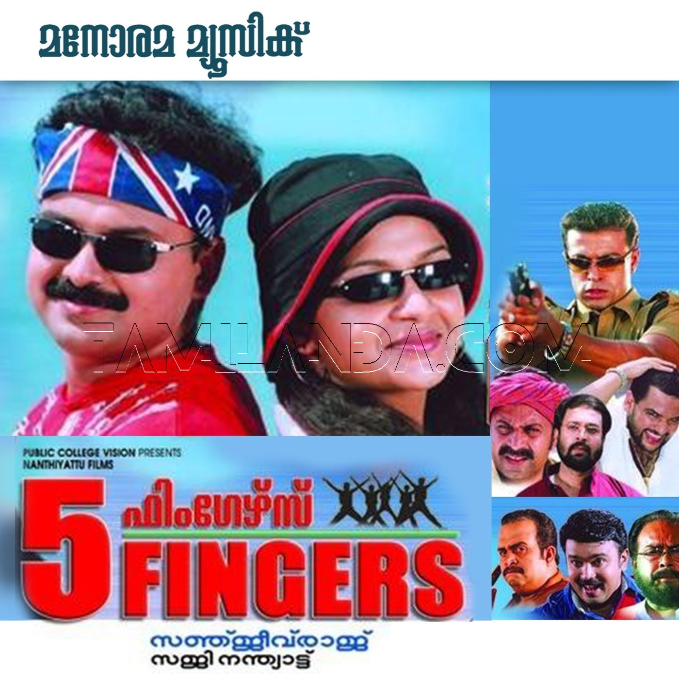 Five Fingers FLAC Songs (2005)
