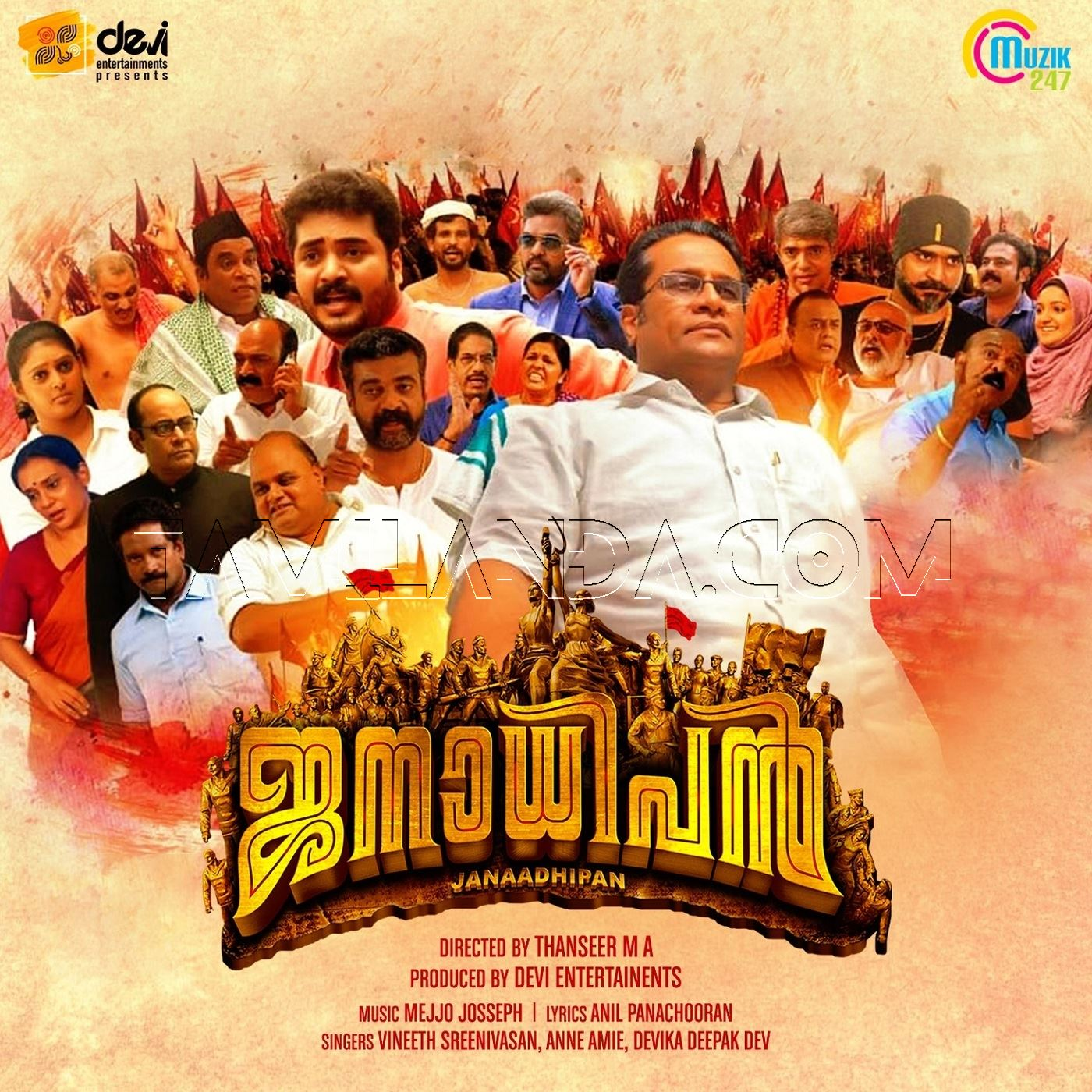 Janaadhipan FLAC Songs (2018)