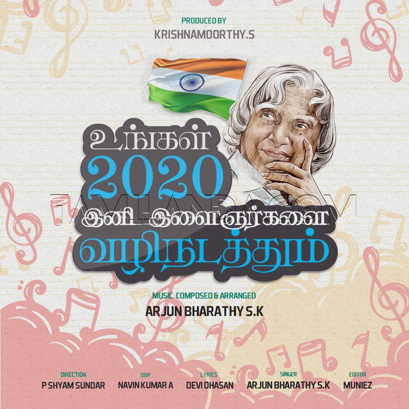 A Tribute To APJ Abdul Kalam – Single FLAC Song