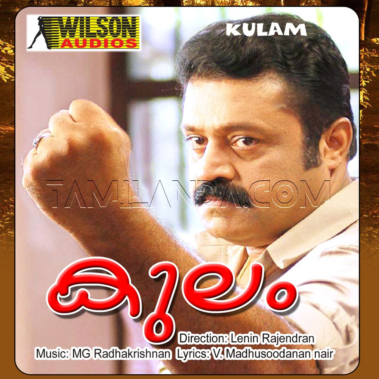 Kulam FLAC Songs (1997)