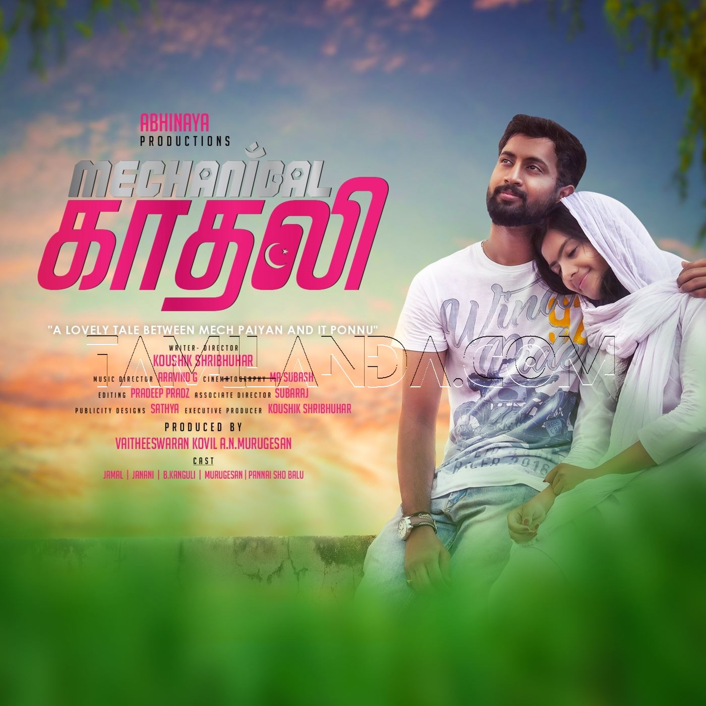 Mechanical Kadhali – Single FLAC Song