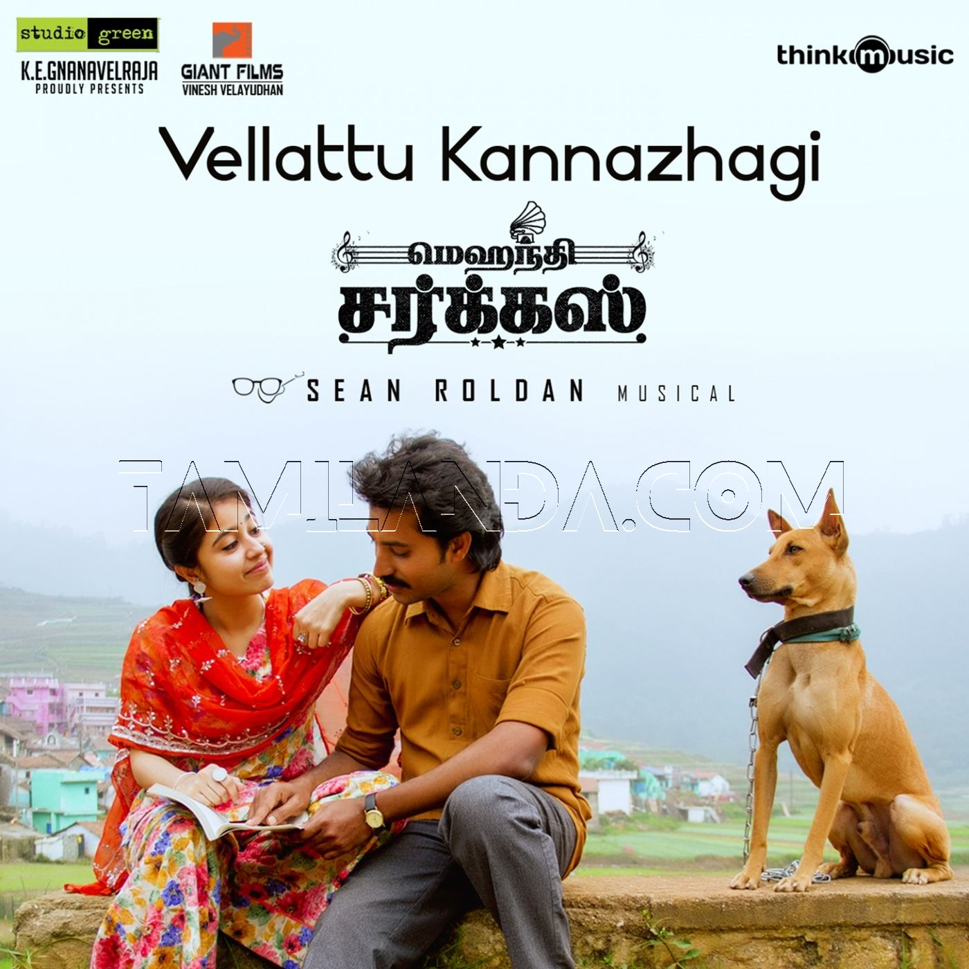 Vellattu Kannazhagi (From Mehandi Circus) – Single FLAC Song (2018)