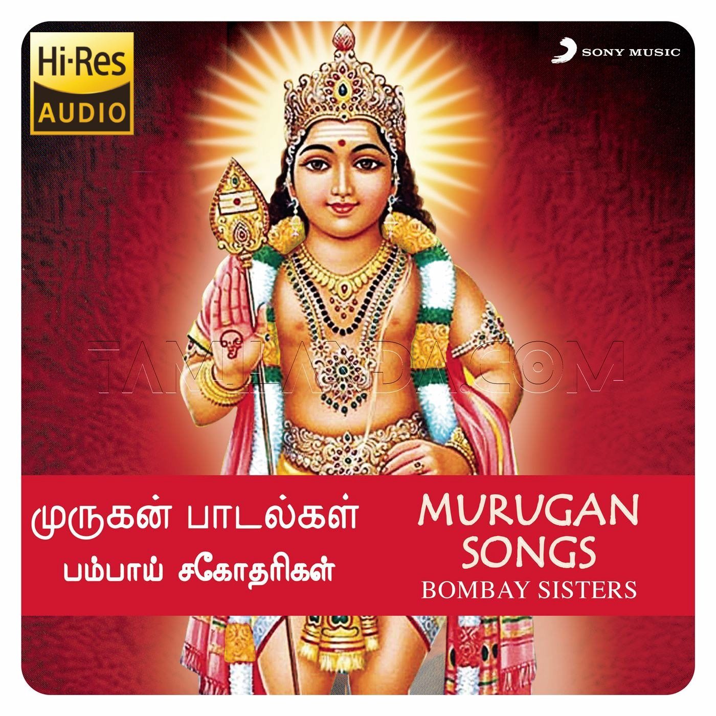 Murugan FLAC Songs [24 BIT]