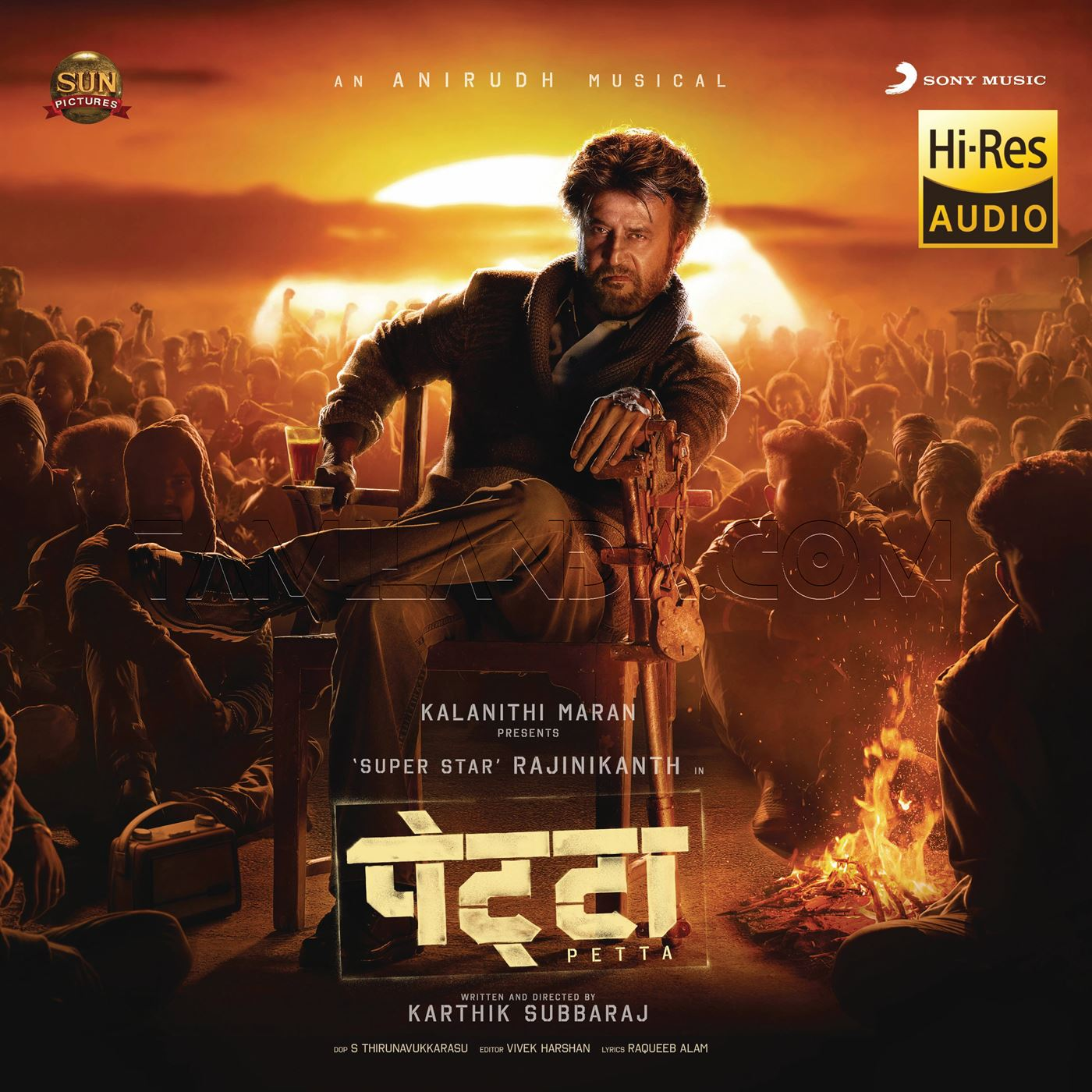Petta (Hindi) FLAC Songs (2018) (24 BIT)