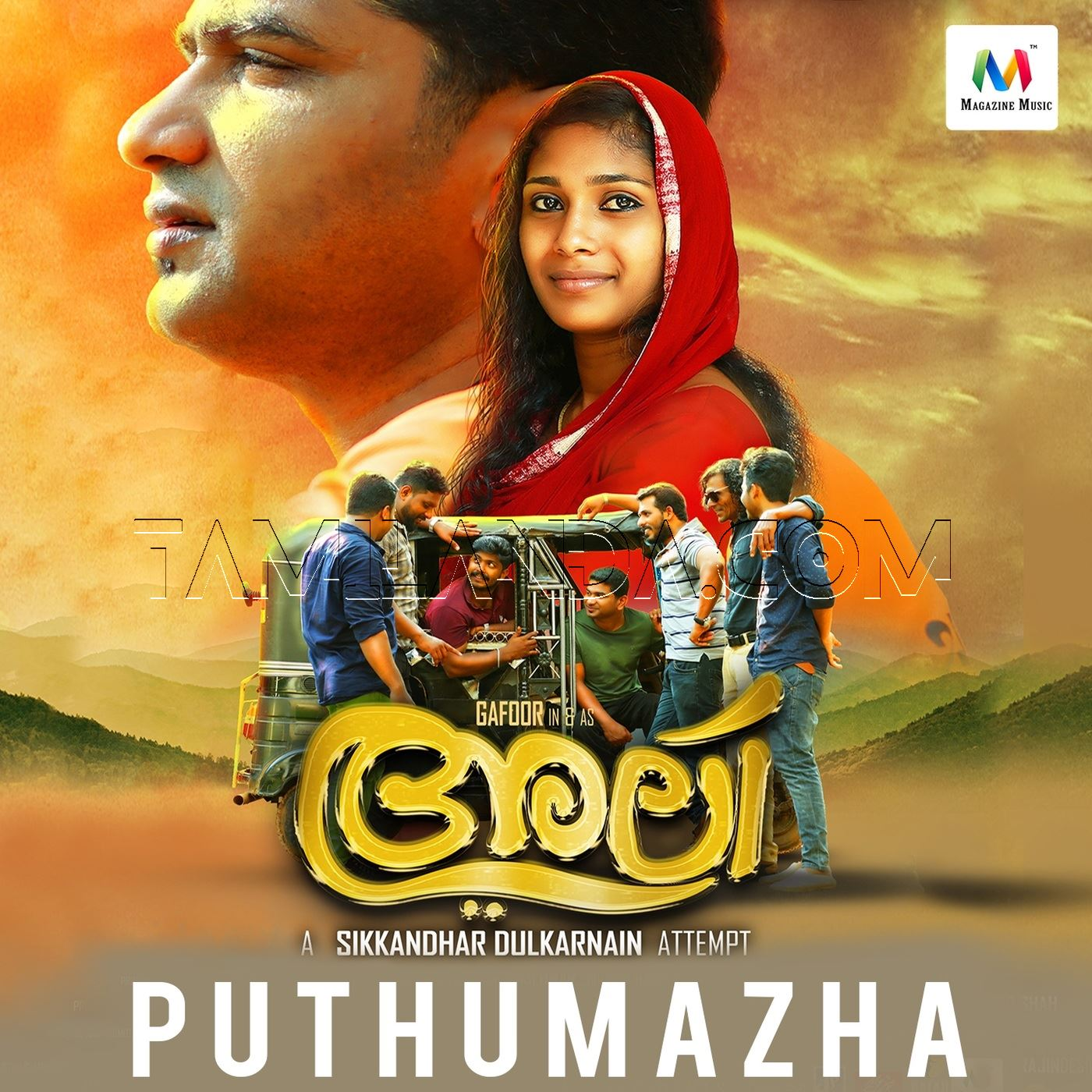 Puthumazha (From Ali) – Single FLAC Song (2018)