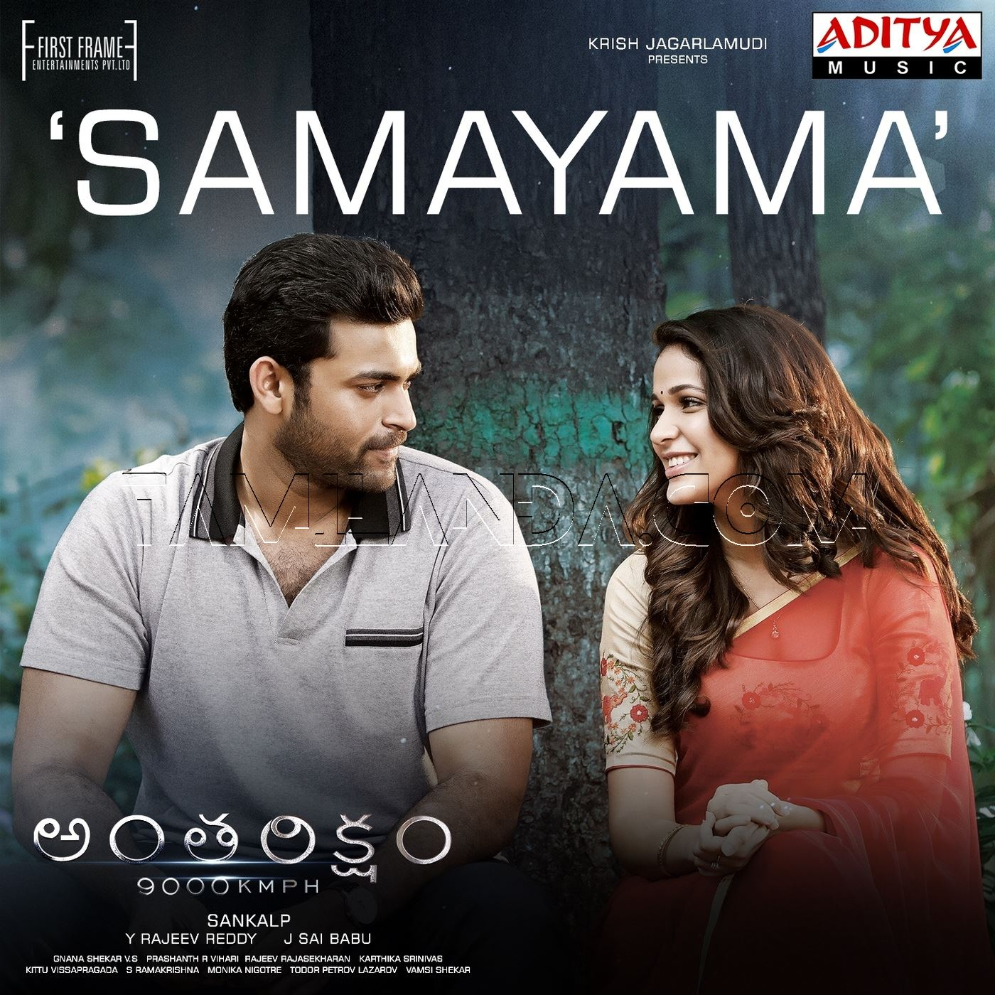 Samayama (From Antariksham 9000 Kmph) – Single FLAC Song (2018)