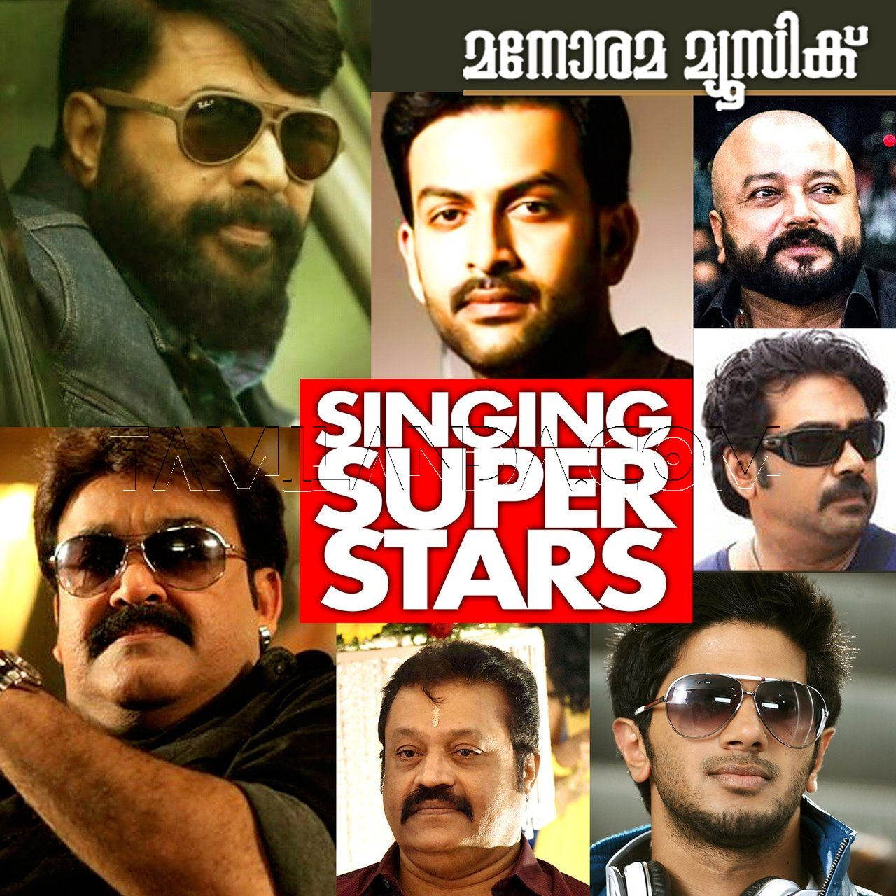 Singing Superstars (Sung by Malayalam Movie Superstars) FLAC Songs (2018)
