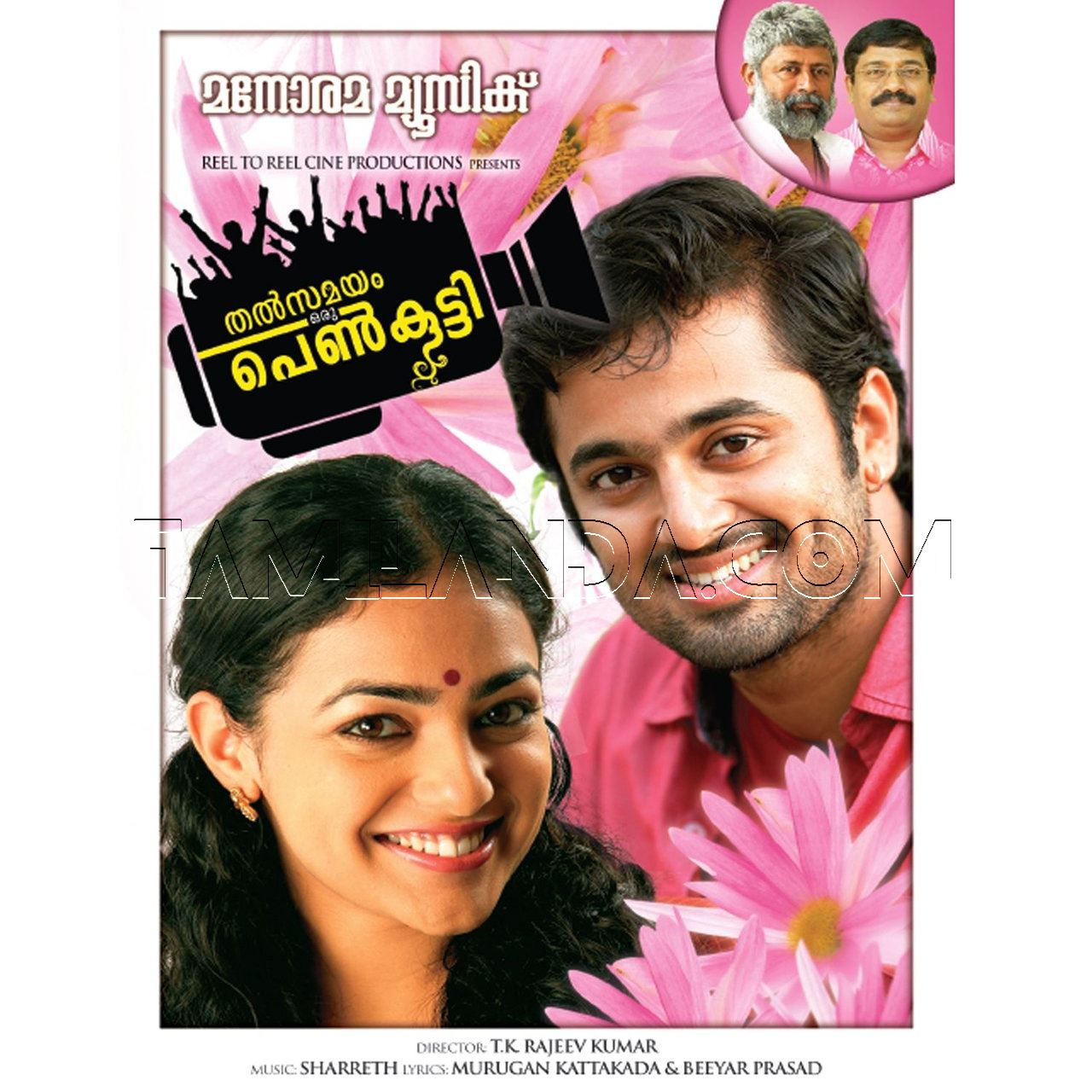 Thalsamayam Oru Penkutty FLAC Songs (2012)