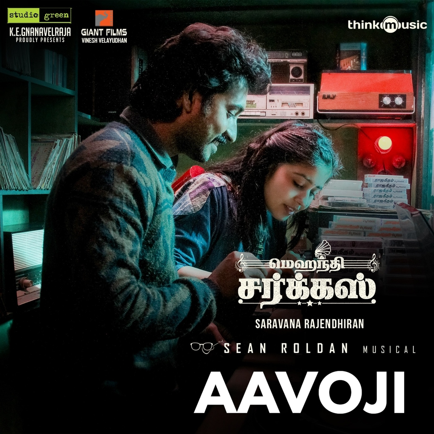 Aavoji (From Mehandi Circus) – Single FLAC Song (2019)