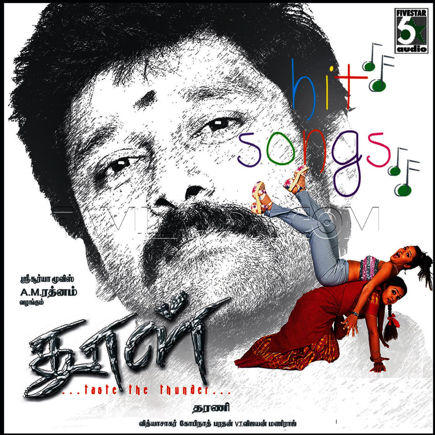 Dhool FLAC Songs (2003)