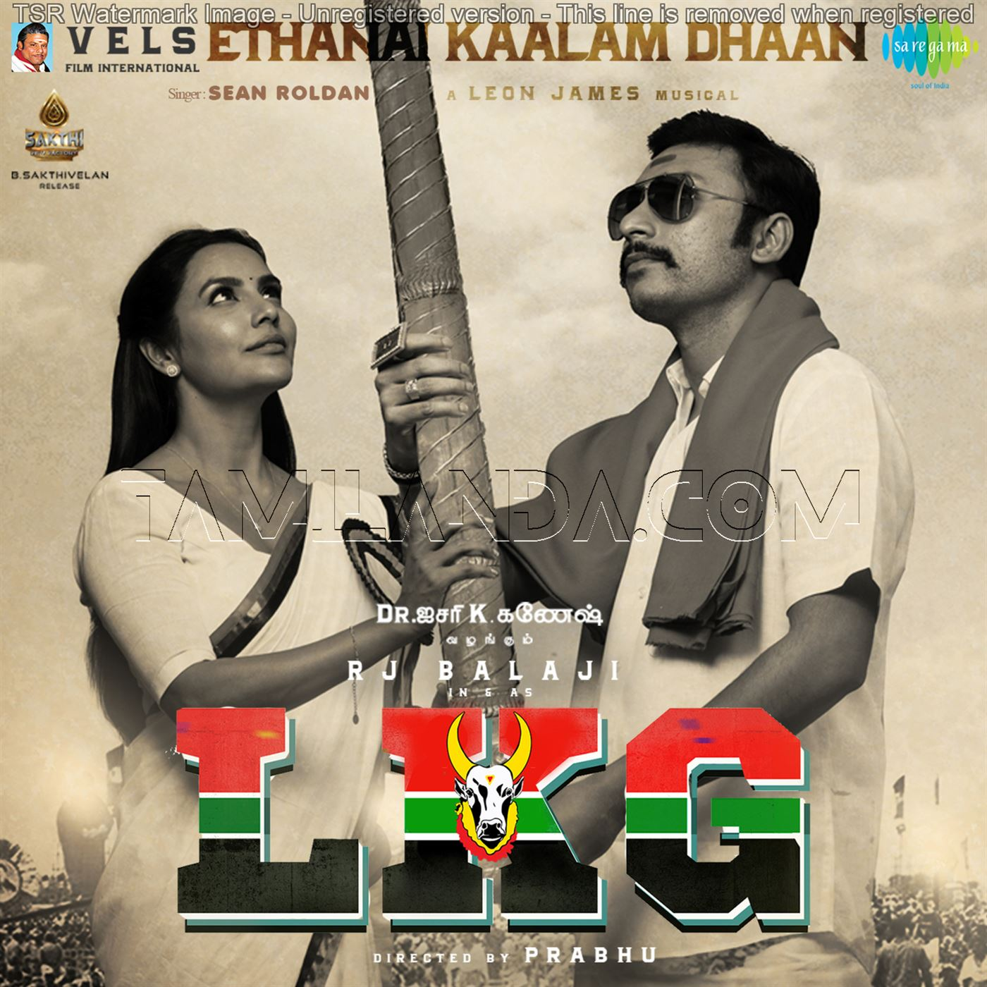 Ethanai Kaalam Dhaan (From LKG) – Single (2019)