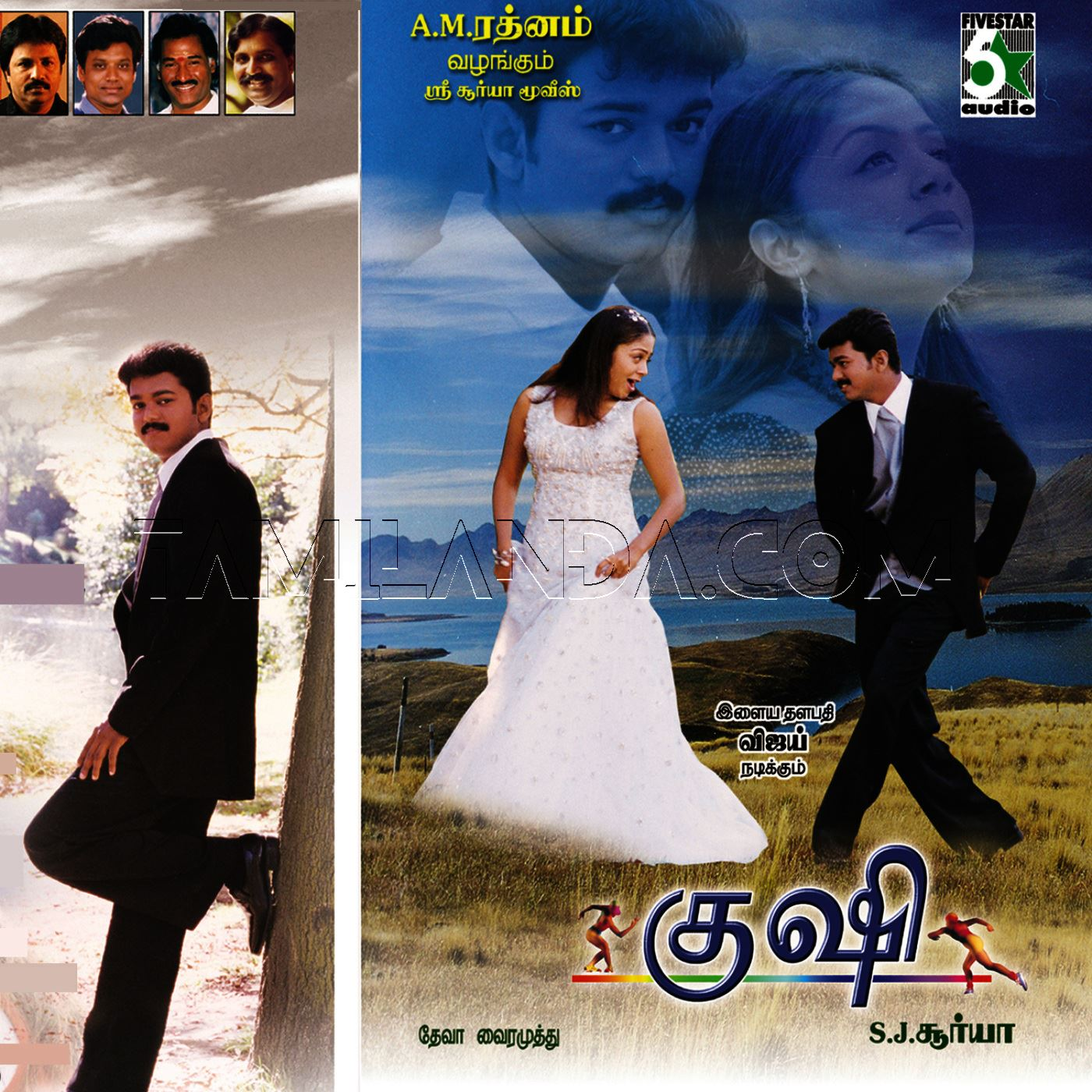 Kushi FLAC Songs (2000)