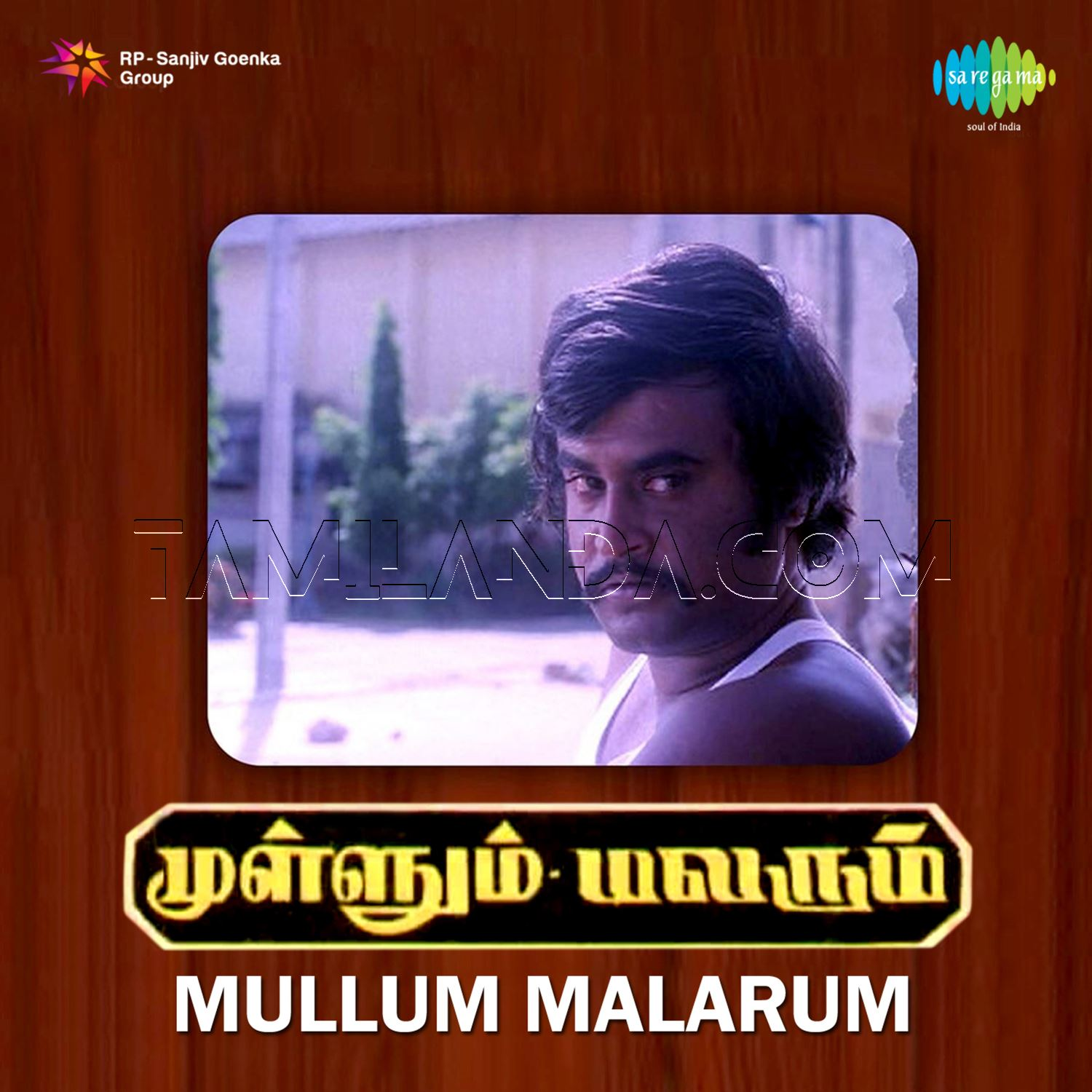 Mullum Malarum WAV Songs (1978)