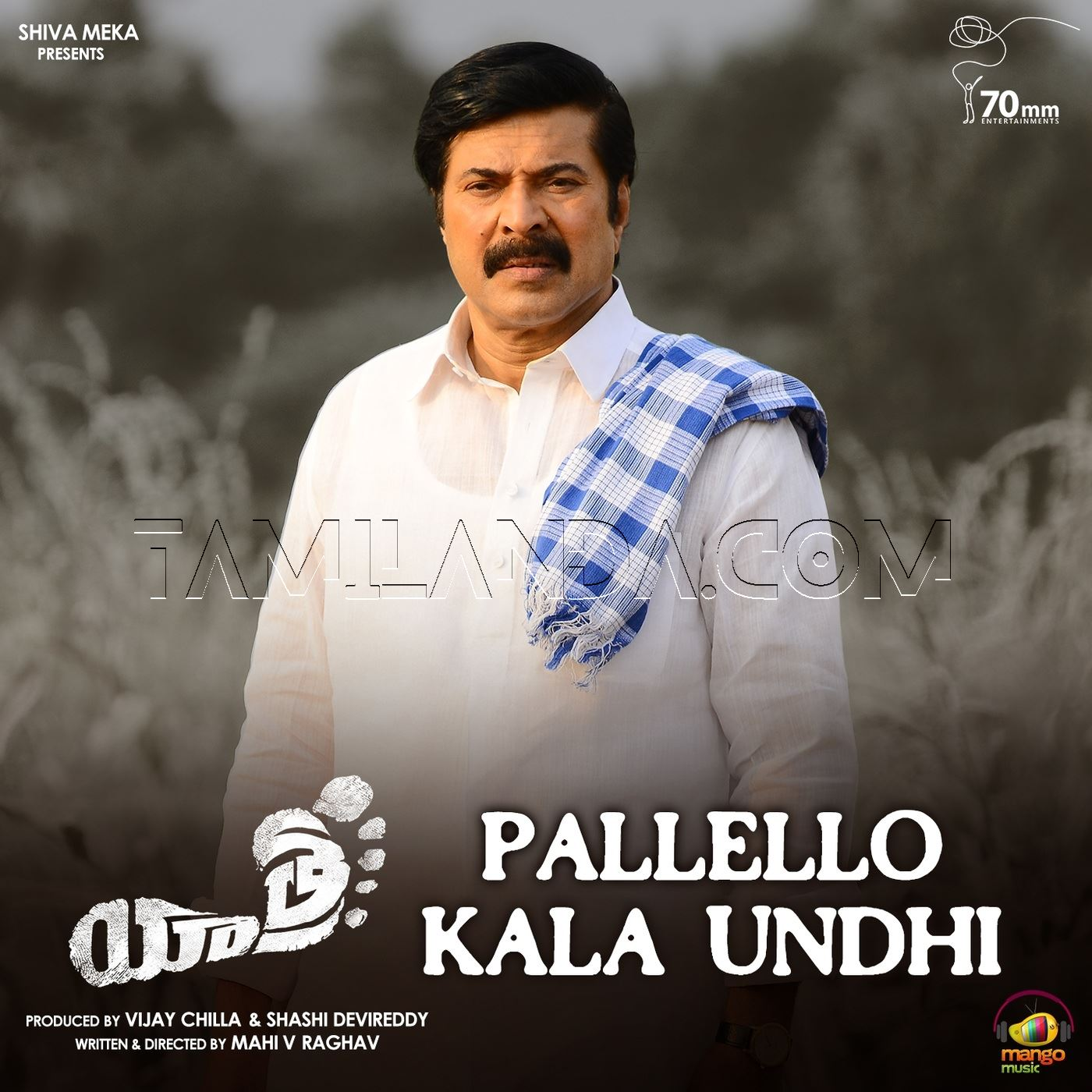 Pallello Kala Undhi (From Yatra) – Single FLAC Song (2019)