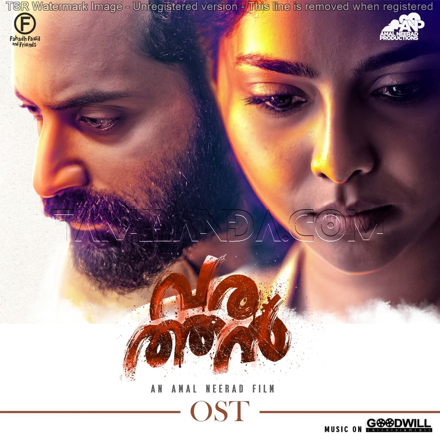 Varathan (Orginal Background Score) FLAC Album (2018)