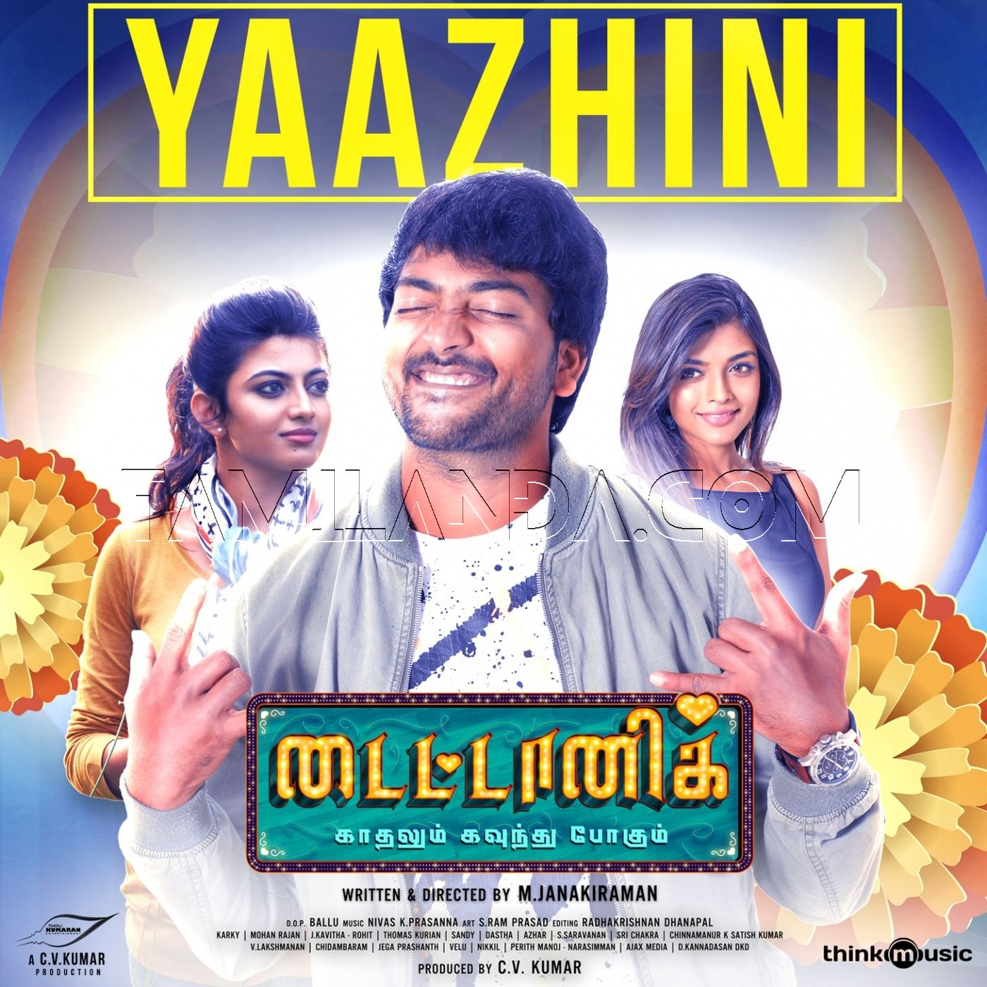 Yaazhini (From Titanic) – Single FLAC Song (2019)