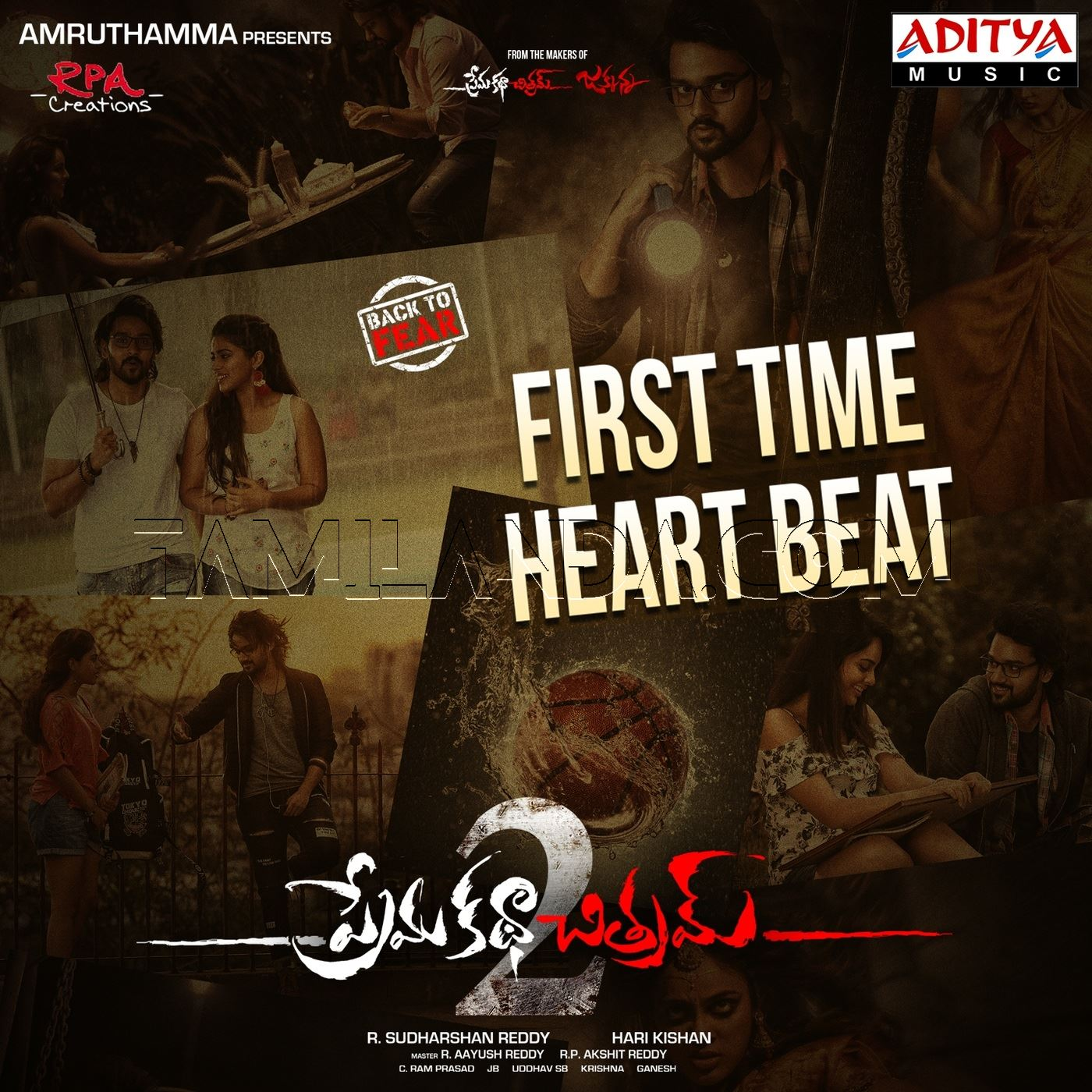 First Time Heart Beat (From Prema Katha Chitram 2) – Single FLAC Song (2019)