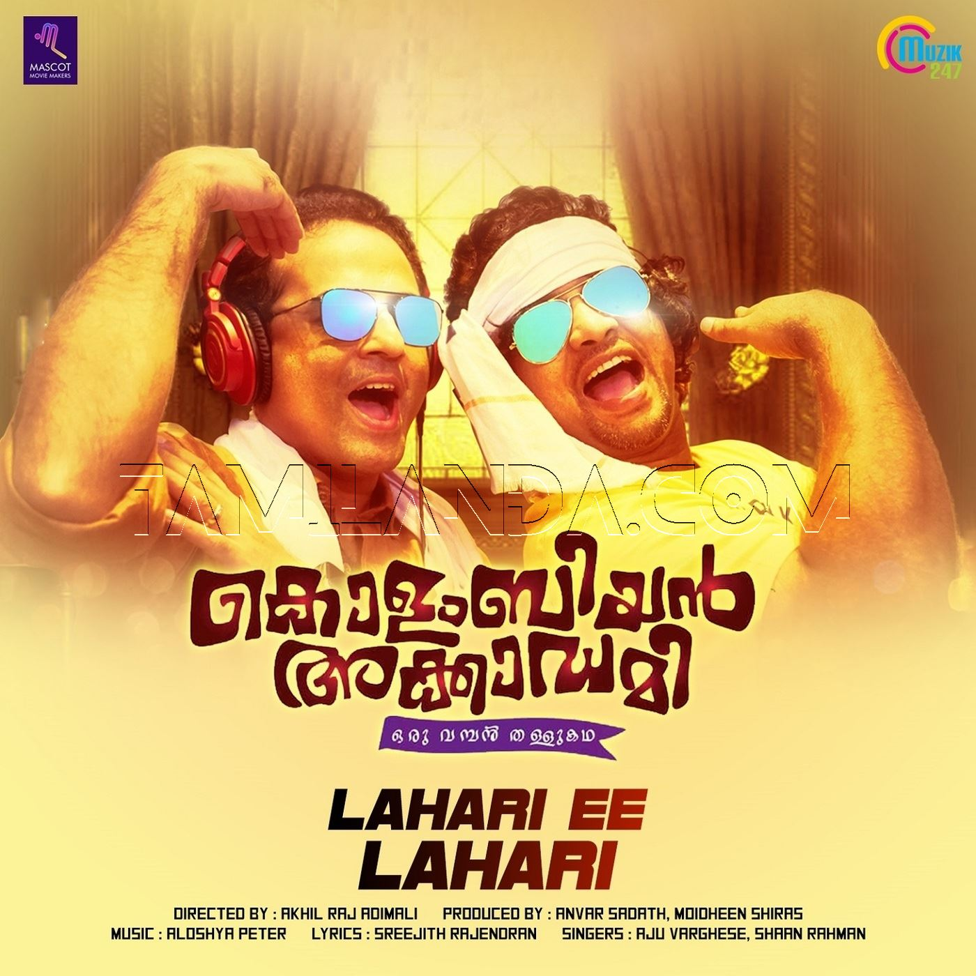 Lahari Ee Lahari (From Colombian Academy) – Single FLAC Song (2019)