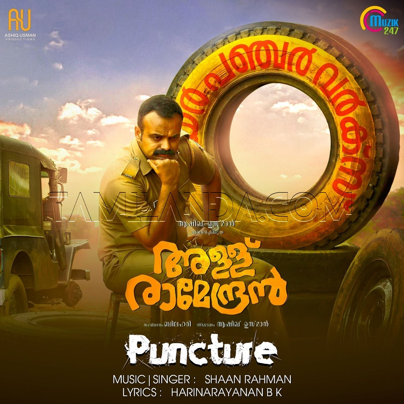 Puncture (From Allu Ramendran) – Single FLAC Song (2019)