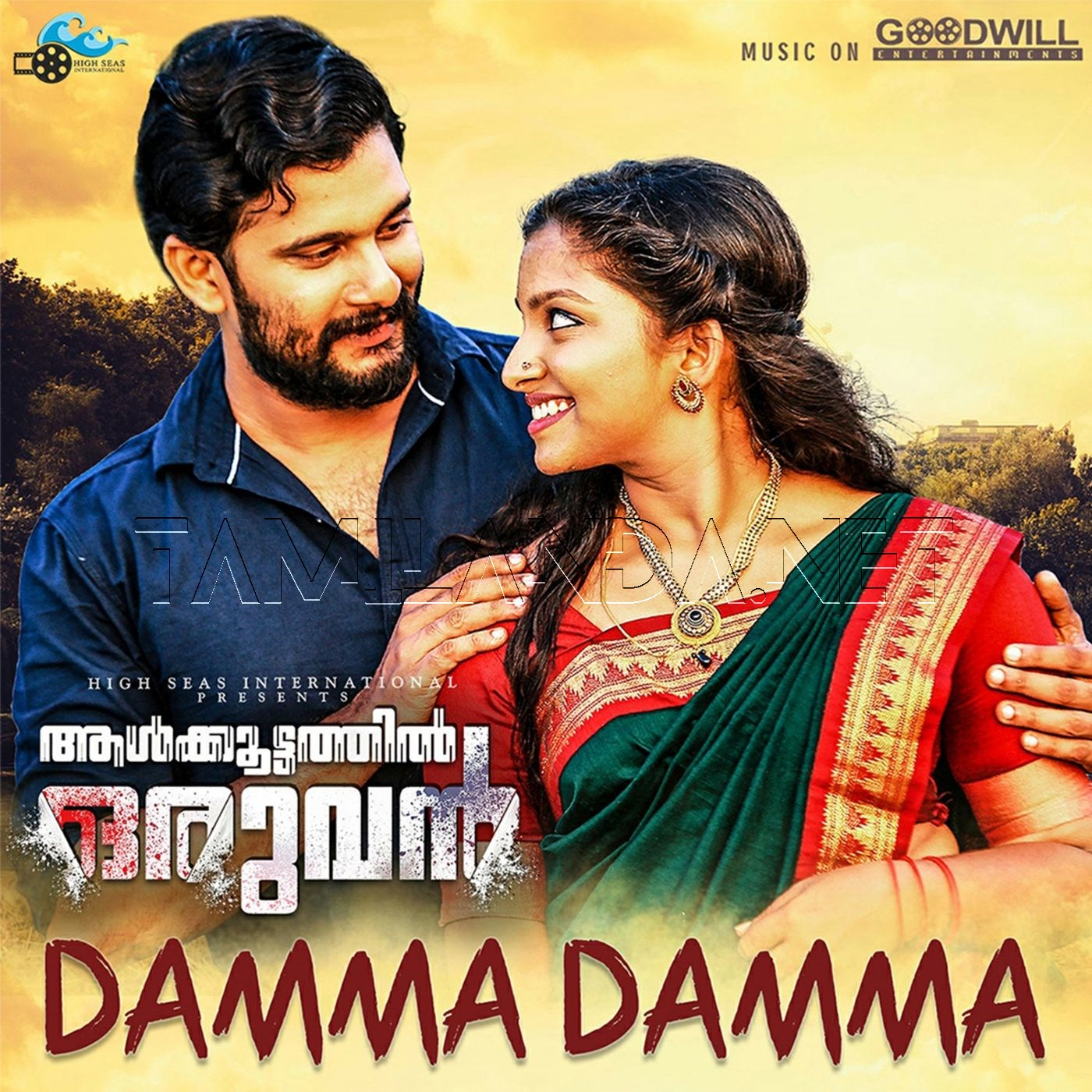 Damma Damma (From Aalkoottathil Oruvan) – Single (2019)