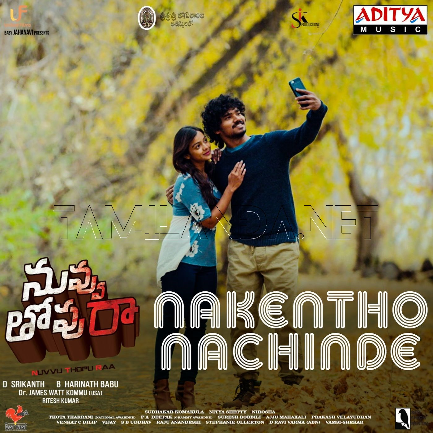 Nakentho Nachinde (From Nuvvu Thopu Raa) – Single (2019)