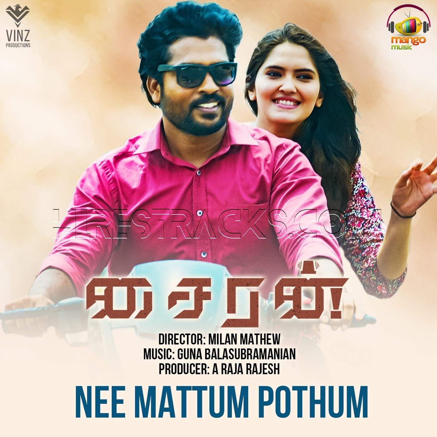 Nee Mattum Pothum (From Sirun) – Single (2019)