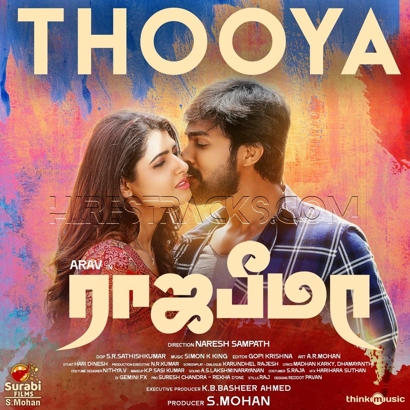 Thooya (From Rajabheema) – (Single) (2019)