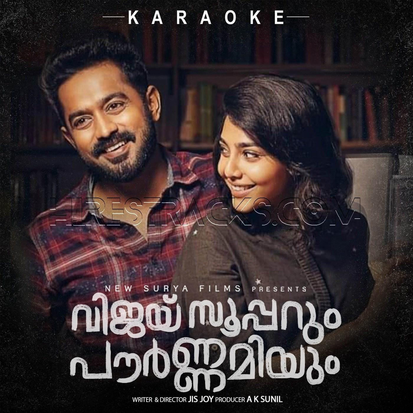 Vijay Superum Pournamiyum (Karaoke Version) (2019)