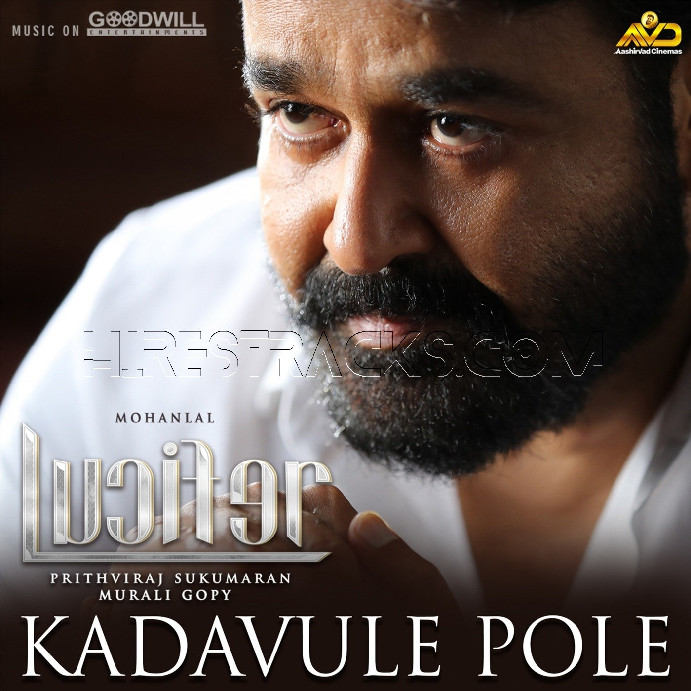 Kadavule Pole (From Lucifer) – (Single) (2019)