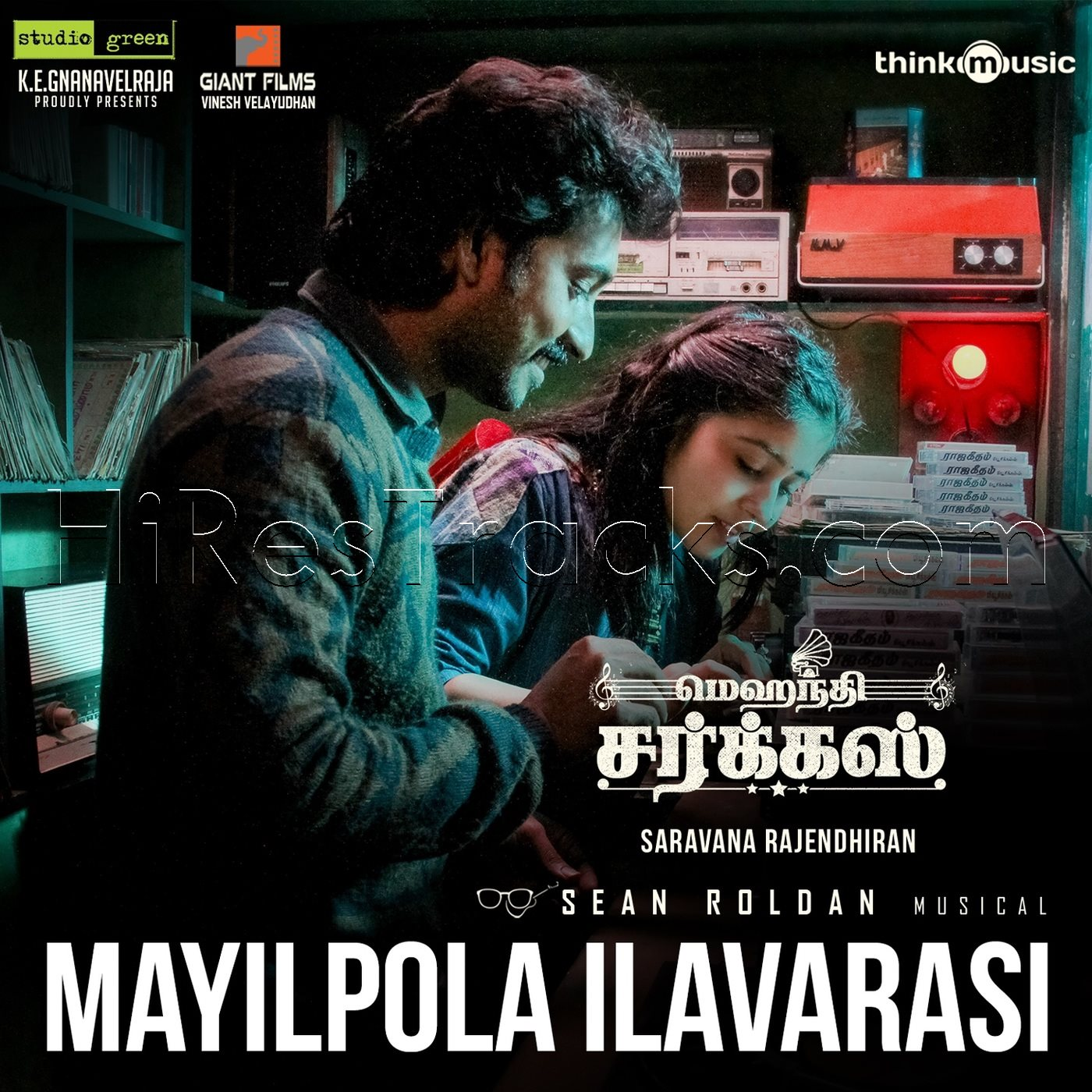 Mayilpola Ilavarasi (From Mehandi Circus) – Single (2019)