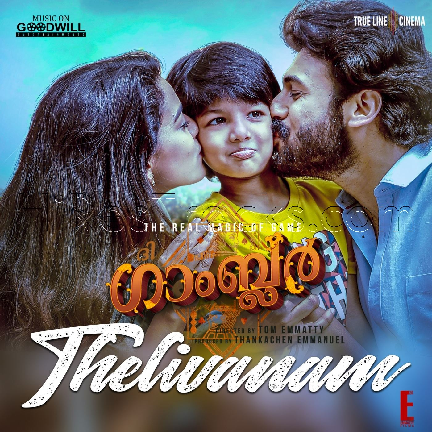 Thelivanam (From The Gambler) (2019)