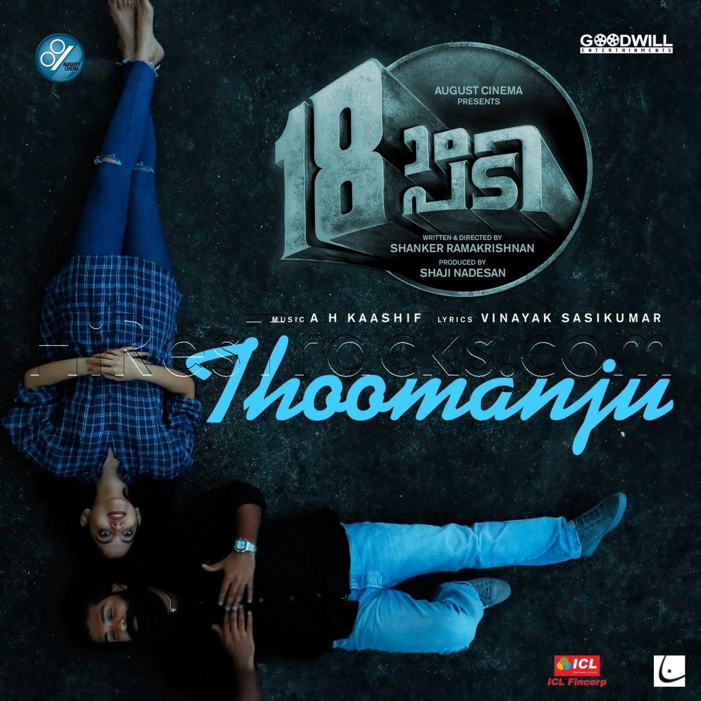 Thoomanju (From 18am Padi) (2019)