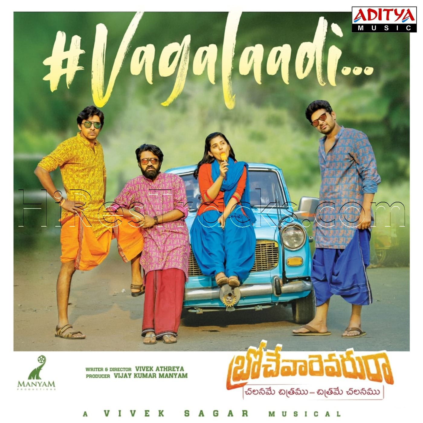 Vagalaadi (From Brochevarevarura) (2019)