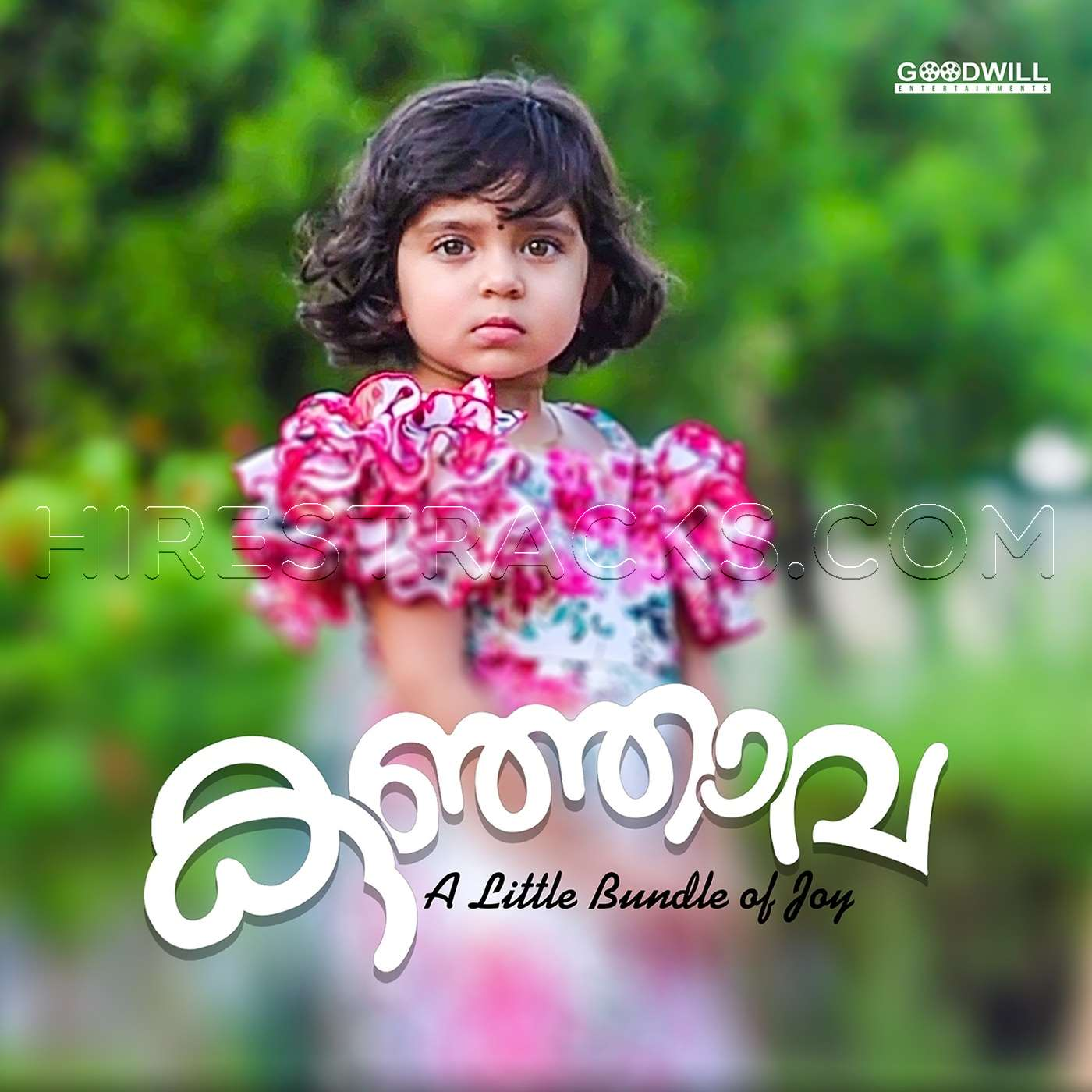 Melle Melle Ennarikilaay (From Kunjava – A Little Bundle of Joy) (2019)