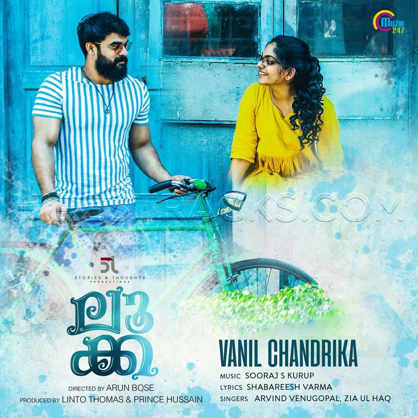 Vanil Chandrika (From luca) (2019)